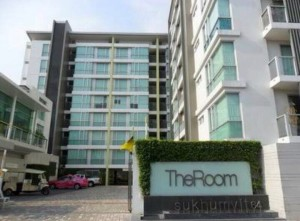 theroom exterior